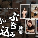 Tokyo Hot n1390 東熱激情 串刺しぶち込み特集 part9