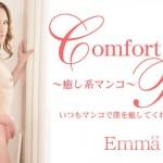 金8天国 3114 いつもマンコで僕を癒してくれる言いなり娘 Comfort Pussy Emma Fantazy / エマ
