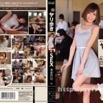 [IPZ-264] 食べ歩き!? No No!ヤリ歩きSEX 希志あいの Uncensored