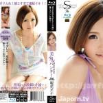 [SMBD-36] S Model 36 : 桜花エナ (ブルーレイディスク版)