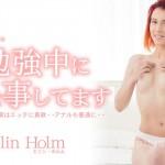 金8天国 3123 実はお勉強中にこんな事しています Elin Holm / エリン ホルム