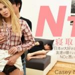 金8天国 3132 寝取られ NTR 日本が大好きな可愛い友達の彼女、友達が寝ている間に・・ VOL1 Casey Northman / ケイシー