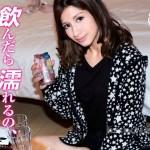 カリビアンコム 091519-001 飲み姿エロイイGP 〜飲んだら濡れるの、ヤリたくなるの!〜 亜美 – 無修正動画