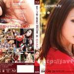 [S2MBD-026] アンコール Vol.26: 倉木みお ( ブルーレイ版 )