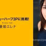 カリビアンコム 100319-001 スク水ニューハーフ3Pに挑戦! 優姫エレナ – 無修正動画