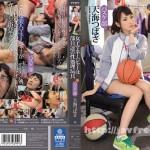 [IPZ-658] 女子マネージャーは部員達の性処理玩具 バスケ部 天海つばさ Uncensored