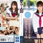[TEK-079] 女子校生アイドルと放課後にエッチしよっ 三上悠亜 Uncensored