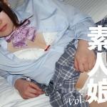 Heyzo 2097 制服姿でご奉仕しちゃう素人娘Vol.2