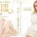 金8天国 3348 噂を聞き付けた 欧州美女が達が続々来店 美濡 Viju Massage salon 本日のお客様 Lonnie / ロニー