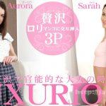 金8天国 3361 LUXURIOUS 贅沢で官能的な大人の時間 男性の欲望全て叶えてくれる女達・・Aurora / オーロラ