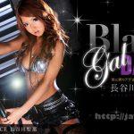 一本道 081211_153 Black Gal Dance No.3