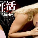 金8天国 3428 ナターシャちゃんの日常性活 スレンダー金髪美女 2本立て Natasha Marley / ナターシャ マーレイ