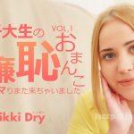 金8天国 3429 女子大生の破廉恥おまんこ 日本刀にハマりまた来ちゃいました Vol1 Nikki Dry / ニッキー ドライ