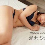 一本道 081721_001 モデルコレクション 滝沢ジェシカ