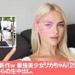 Heyzo 2640 この時期に新作w 最強美少女リカちゃん(20) 濃厚接触からの生中出し。